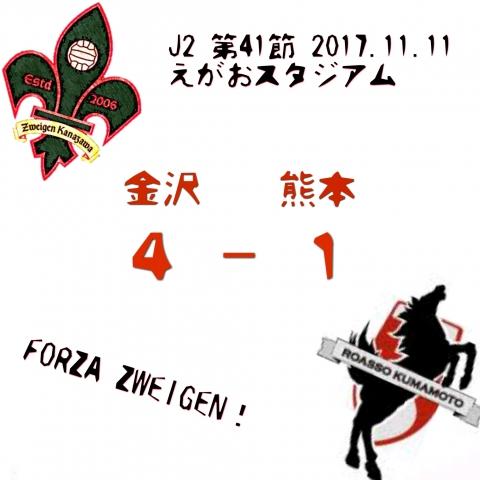20171112230134981.jpg