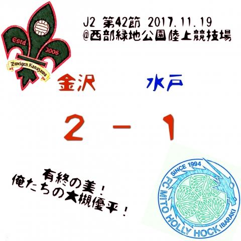 201712120948475f0.jpg
