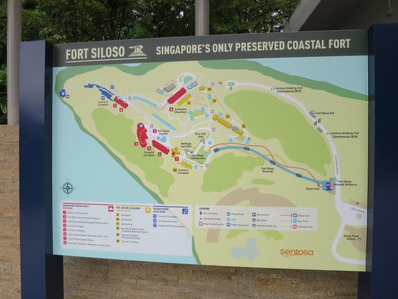 セントーサ島 シロソ砦