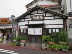 加賀屋 そば 成田