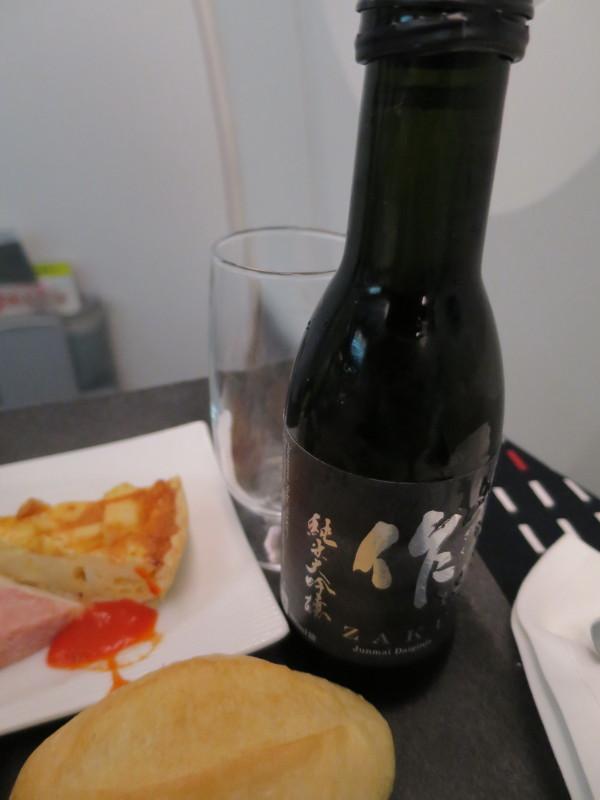 JAL ビジネスクラス 機内食