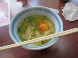 直寿司 ランチ 地魚 種子島