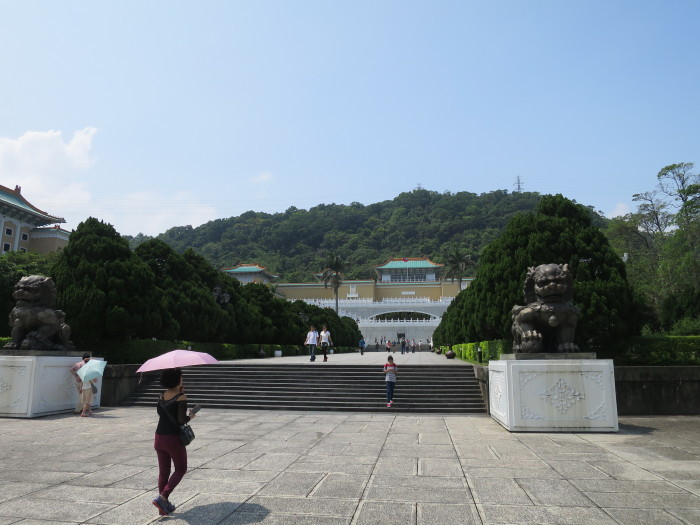 故宮博物院
