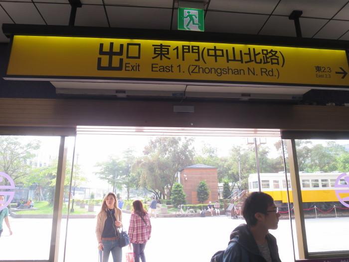 台北駅 電車