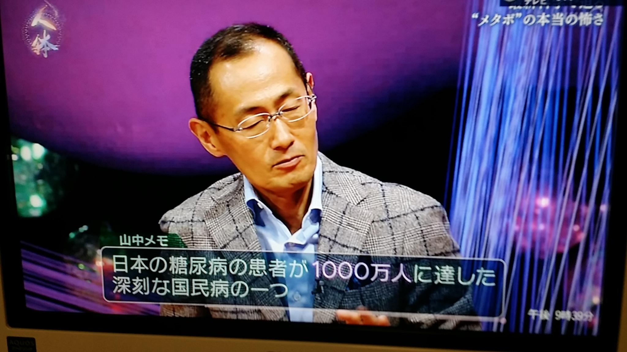 20171110102657dc5.jpg