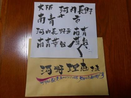 コピー (1) ~ DSCN2574