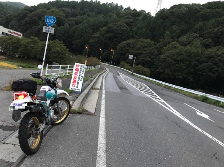 20171012003031e1f.jpg