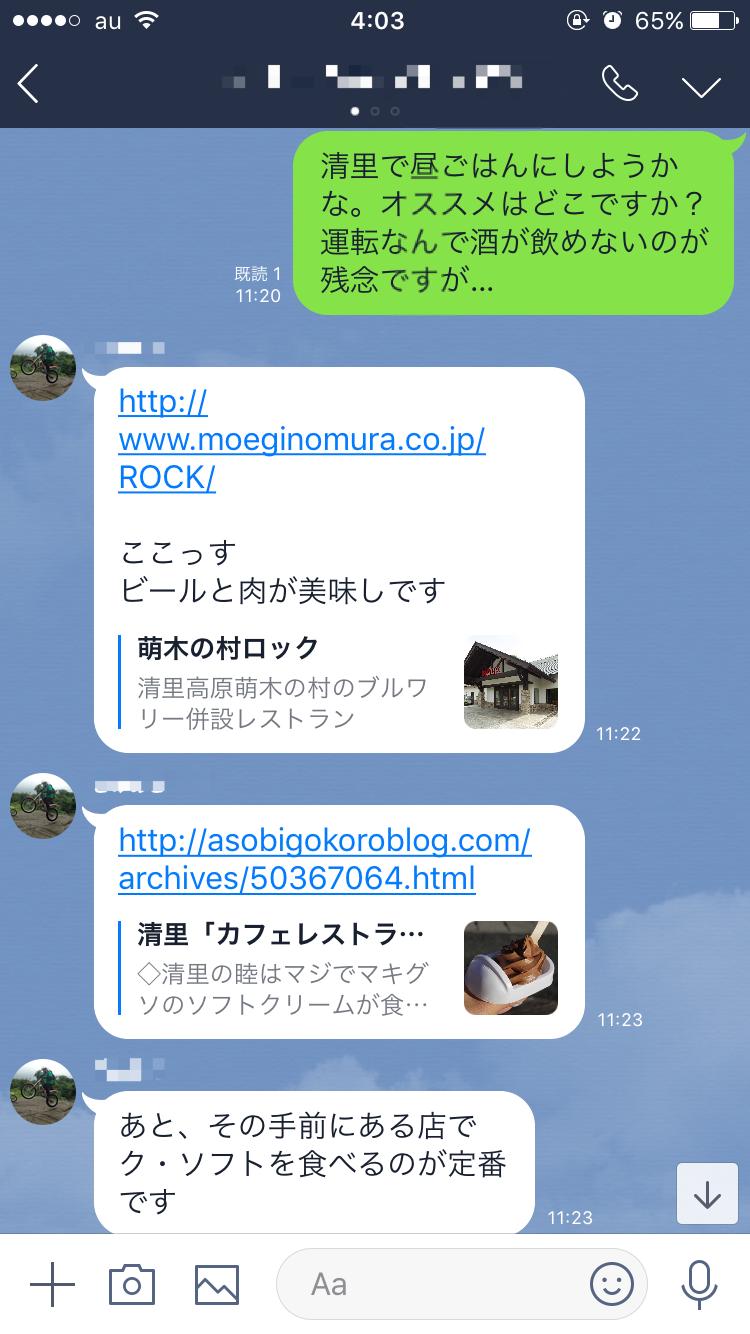 20171030040517c7e.png