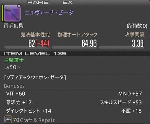 M55-13
