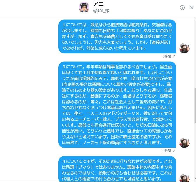 3_2017122521430663f.jpg