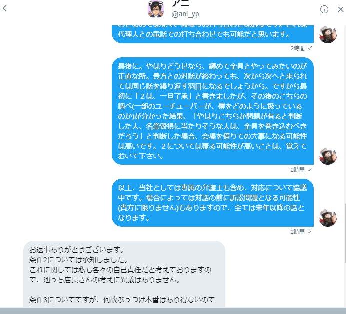 4_20171225214430a6a.jpg