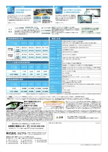 ZD600 2