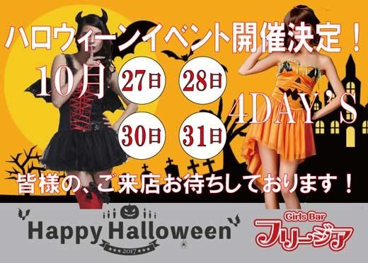 s-Halloween - コピー
