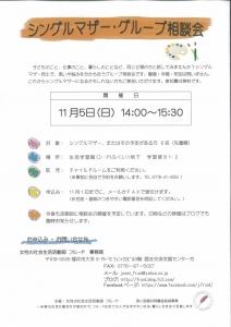 MX-2301FN_20171003_224000_001 (724x1024)