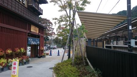 2017.10.高尾山