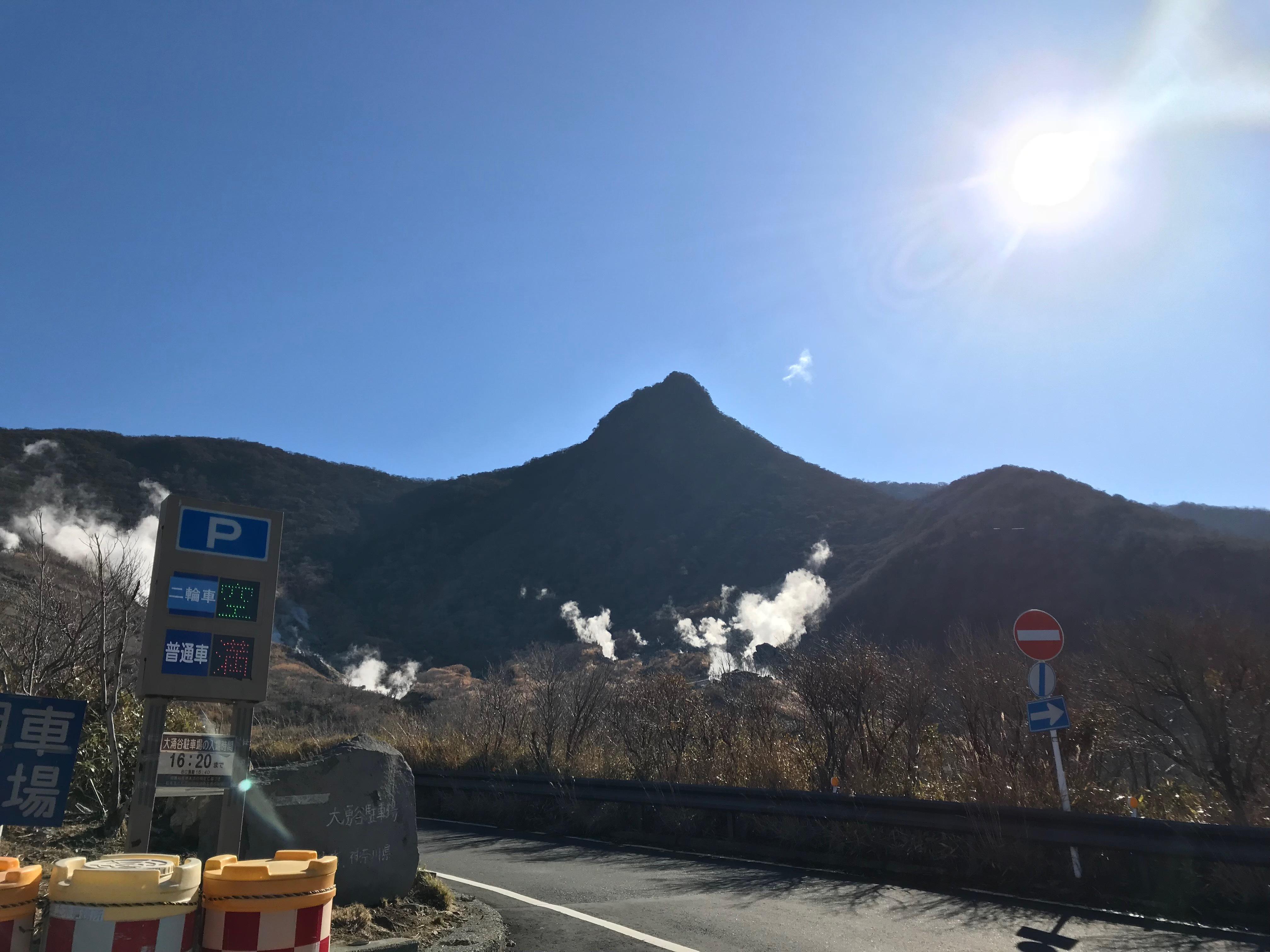 20171124箱根山