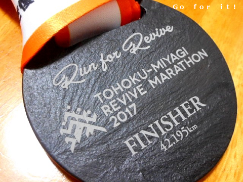 finisher 171001