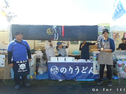 東松島 171011