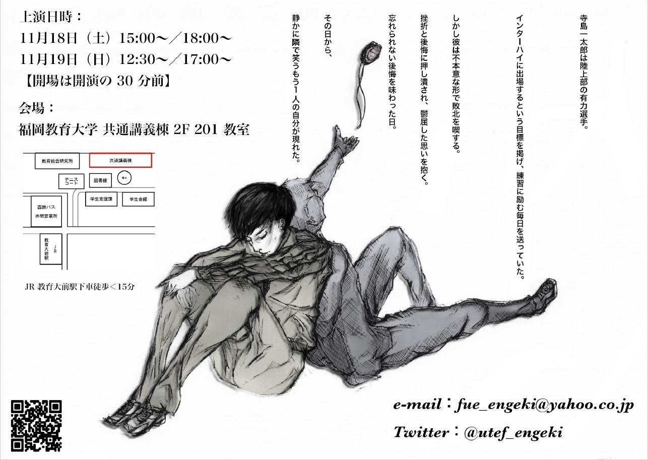 asukaze2.jpg
