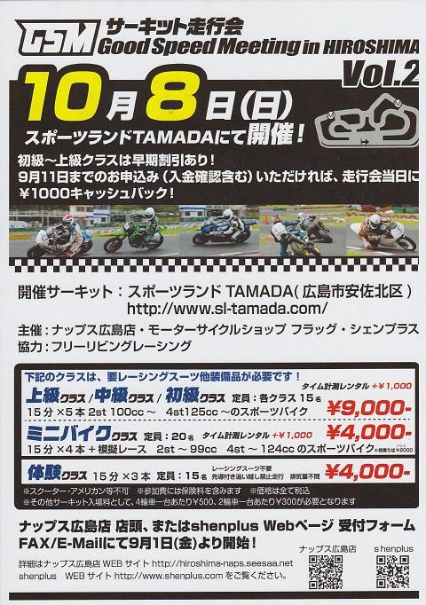 TAMADA22.jpg