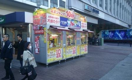 年末渋谷21