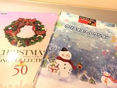 クリスマスソング