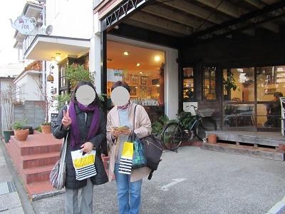 ブンブン紅茶店