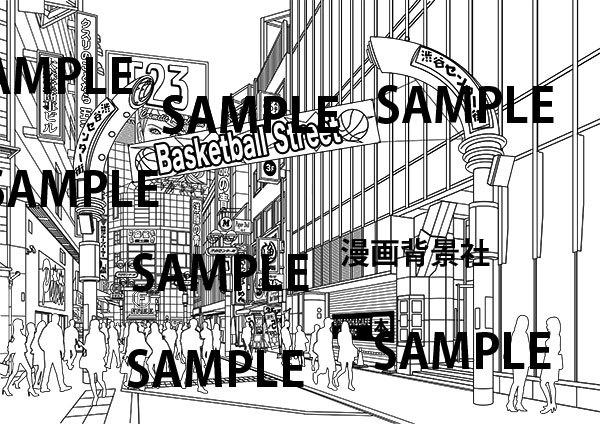 漫画背景素材「渋谷センター街」イラスト