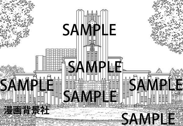 漫画背景素材「東京大学(安田講堂)」イラスト