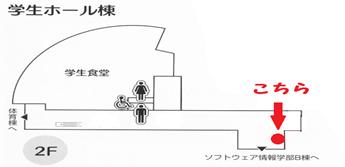 学生ホール棟拡大マップ