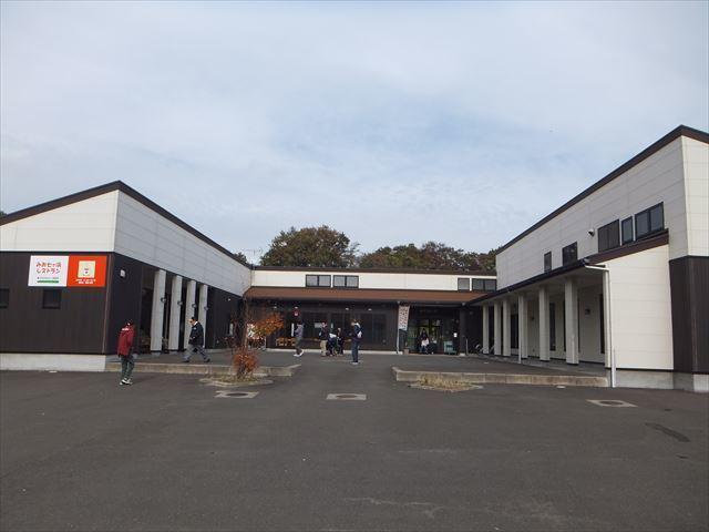 社会福祉法人円まどかDSCF01 (1)_R