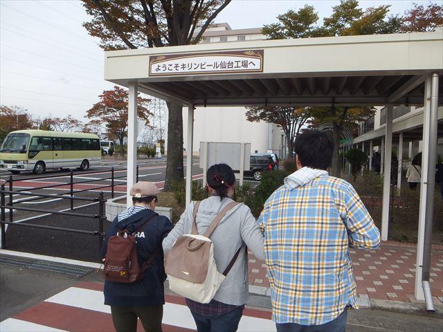 社会福祉法人円まどかDSCF01 (10)_R