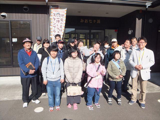 社会福祉法人円まどかDSCF7379 (1)_R