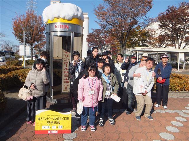 社会福祉法人円まどかDSCF7379 (5)_R