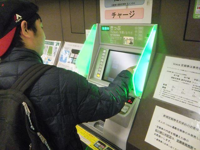 社会福祉法人円まどかDSCF7410 (1)_R