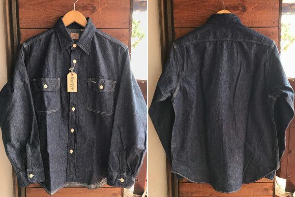 sugarcane-shirts45-7.jpg