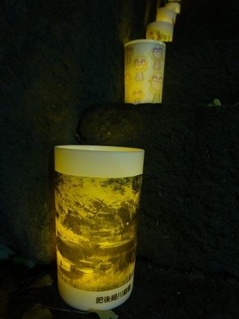 水神社階段灯