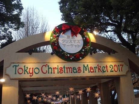 2017クリスマスマーケット1