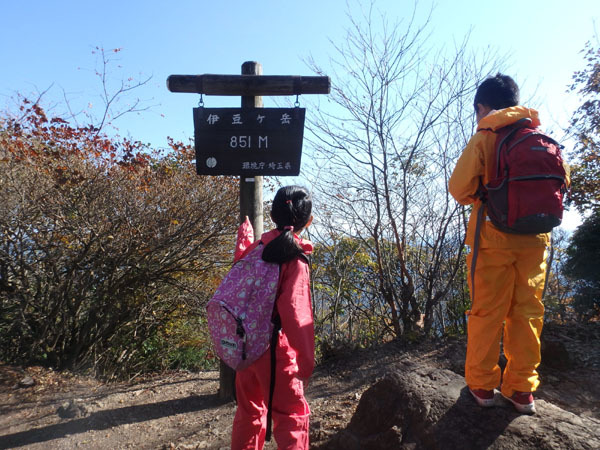 子連れ登山