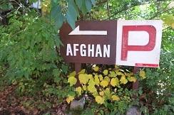 10-26アフガン看板