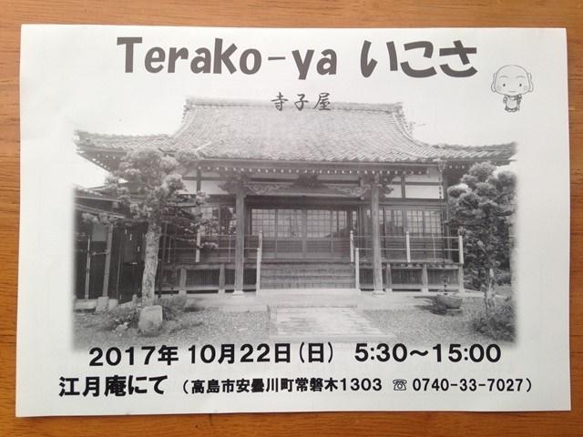 20171018231119bfe.jpg
