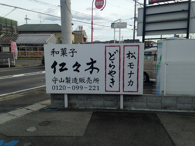s-IMG_5374.jpg