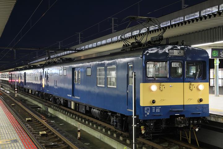 クモヤ145-923s