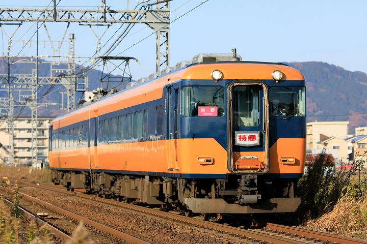 Kintetsu16000-1s.jpg