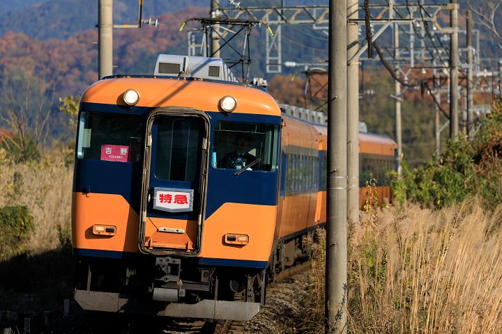 Kintetsu16000-8s.jpg