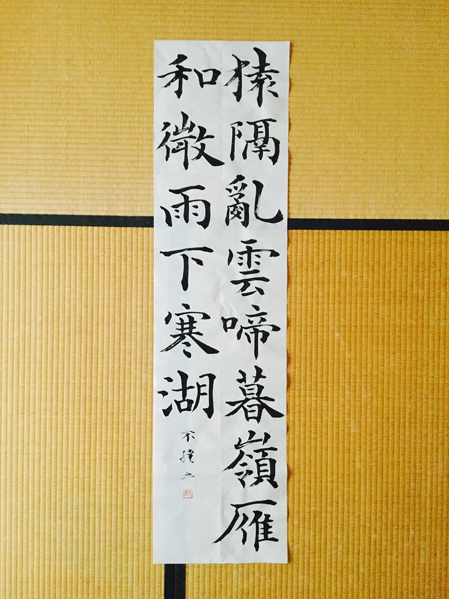 20171024_kanji_1s.jpg