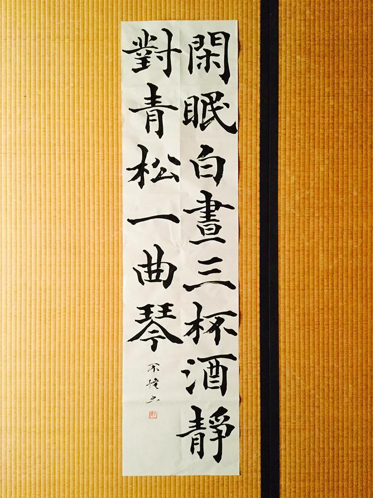 20171124_kanji_1s.jpg