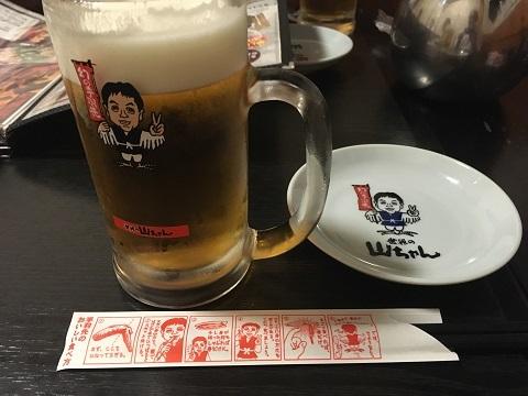 山ちゃんビール