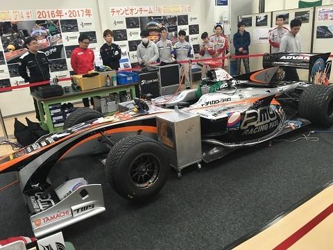 7レーシング