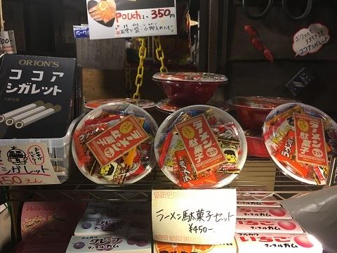 44駄菓子